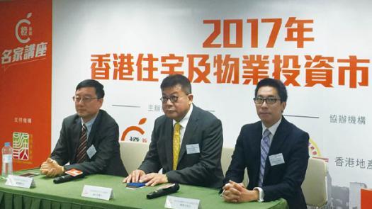 港樓價繼續企硬?<br/>Hong Kong housing prices are kept to be high