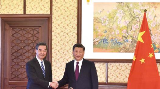 維護一國兩制 發展經濟改善民生<br/>To maintain One Country Two Systems, promote economic...