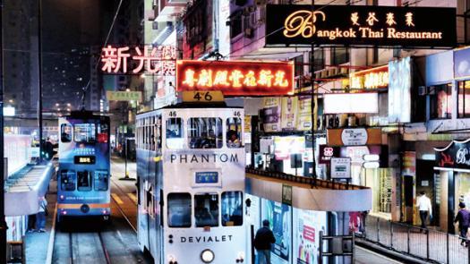 """""""一國兩制""""保香港繁榮<br/>One Country Two Systems guarantees Hong Kong 's pro..."""