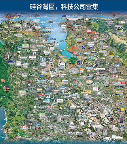 粵港澳大灣區的發展挑戰與台灣之機會<br/>The development of the Greater Bay Area challenges Ta...