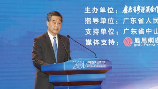 融入大灣區 香港機遇挑戰並存<br/>Hong Kong is facing with chances and challenges to me...