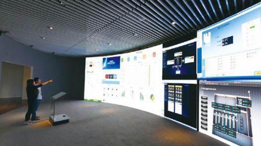 利用互聯網促進中國製造大升級<br/>Internet pushes the upgrade of the commodities Made i...