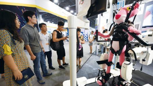 機器人革命對中國製造業的影響<br/>Robot Revolution giving the Influence on Chinese Manu...