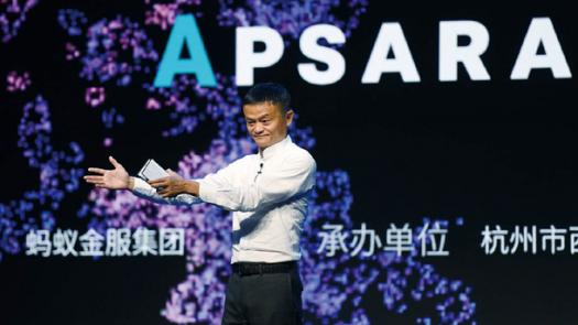 中國製造業迎智能化新機遇<br/>China 's manufacturing industry welcomes new opportun...