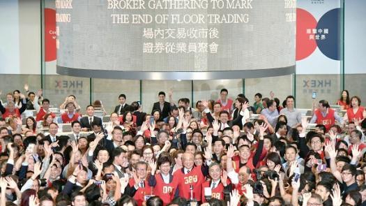 香港上市規則需要大突破<br/>Hong Kong IPO rules need a great breakthrough
