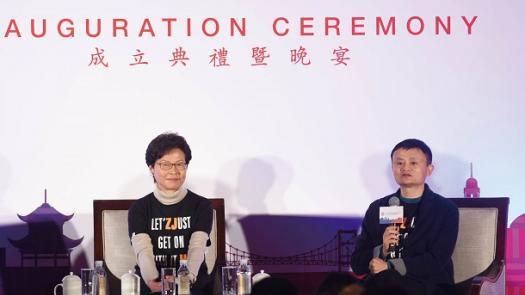 """""""築巢引鳳""""——港交所新規受業界熱捧<br/>""""Nesting to attract phoenix"""" - HKEX's new rules..."""
