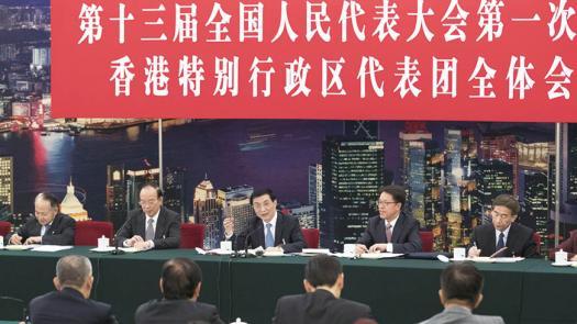 "王滬寧:對""港獨""零容忍<br/>Wang Huning: Zero tolerance to"