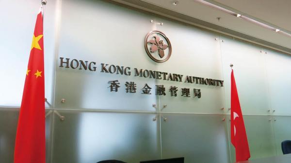多重因素恐致港資本外流<br/>Multiple factors make the capital outflow from Hong K...