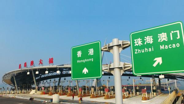 大灣區還須進行交通大升級   <br/>The traffic in the Guangdong-Hong Kong-Macao Greater ...