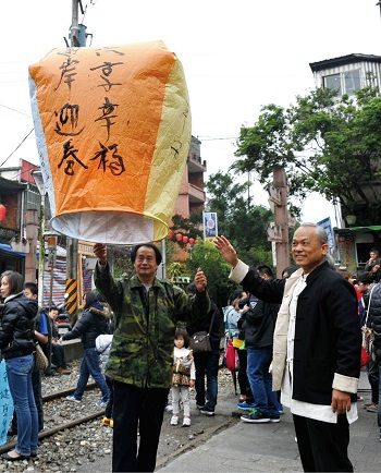 連結大陸市場 重建台灣經濟活路<br/>Connecting with the mainland market to rebuild Taiwan...