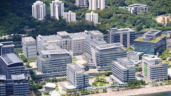 香港創新科技發展翻開新篇章<br/>Hong Kong's innovative technology development opens a...