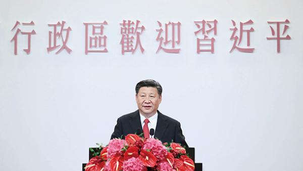 習近平:促進香港同內地加強科技合作<br/>Xi Jinping: Promote to strengthen the technology coop...