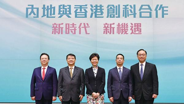 "資金""過河""為港科研工作者帶來福音<br/>Mainland offers financial support to Hong Kong's scie..."